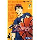 黒子のバスケ 9 (ジャンプコミックス)