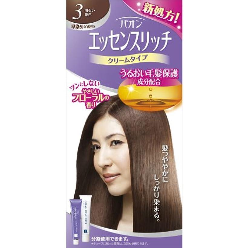 オート処理するメディアヘンケルライオンコスメティックス パオン エッセンスリッチ クリームタイプ 3 明るい栗色 40g+40g (医薬部外品)