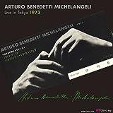 シューマン : ウィーンの謝肉祭の道化 「幻想的風景」 | ショパン : ピアノ・ソナタ 第2番 | ラヴェル : 高雅で感傷的なワルツ, 夜のガスパール (Arturo Benedetti Michelangeli ~ Live in Tokyo 1973) (Live) (2LP) [Limited Edition] [Analog]