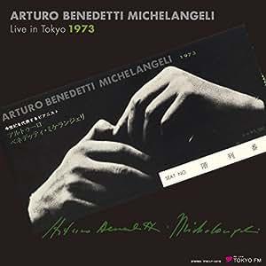 シューマン : ウィーンの謝肉祭の道化 「幻想的風景」   ショパン : ピアノ・ソナタ 第2番   ラヴェル : 高雅で感傷的なワルツ, 夜のガスパール (Arturo Benedetti Michelangeli ~ Live in Tokyo 1973) (Live) (2LP) [Limited Edition] [Analog]