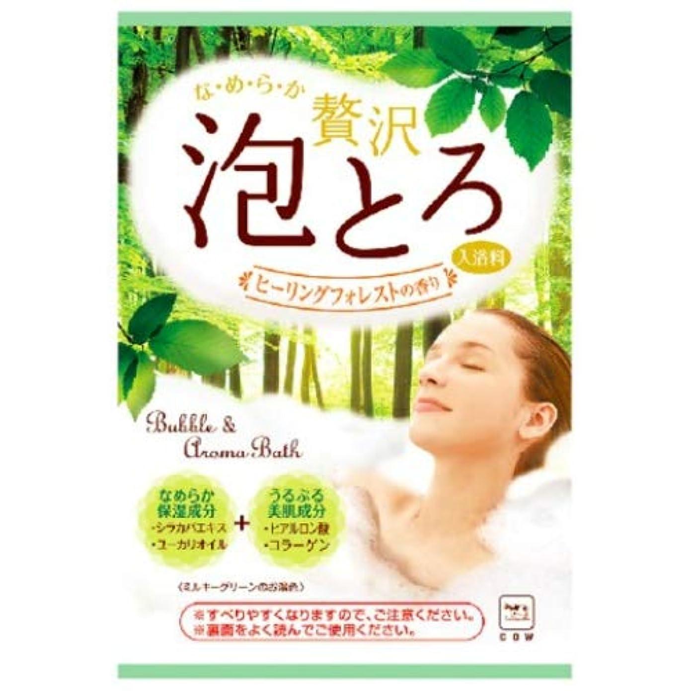 順番処理するサスティーンお湯物語 贅沢泡とろ入浴料 ヒーリングフォレストの香り 30g