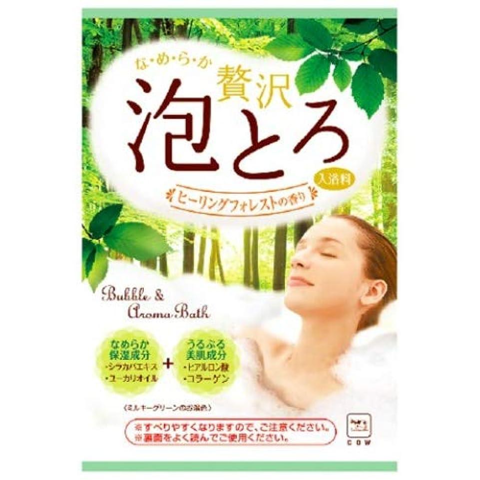 毒レモン帝国お湯物語 贅沢泡とろ入浴料 ヒーリングフォレストの香り 30g
