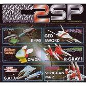 シューティングゲームヒストリカ SP2 トレーディングフィギュアコレクション ジオソード4号機/オパオパレア入6種セットB