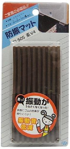 東京防音 防振マットTI-505V4茶
