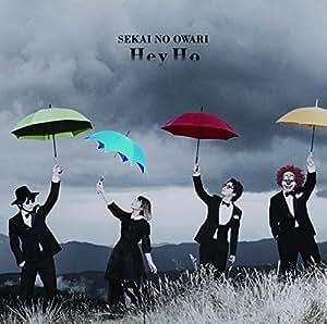 【早期購入特典あり】Hey Ho(期間限定盤)(B2ポスター付)