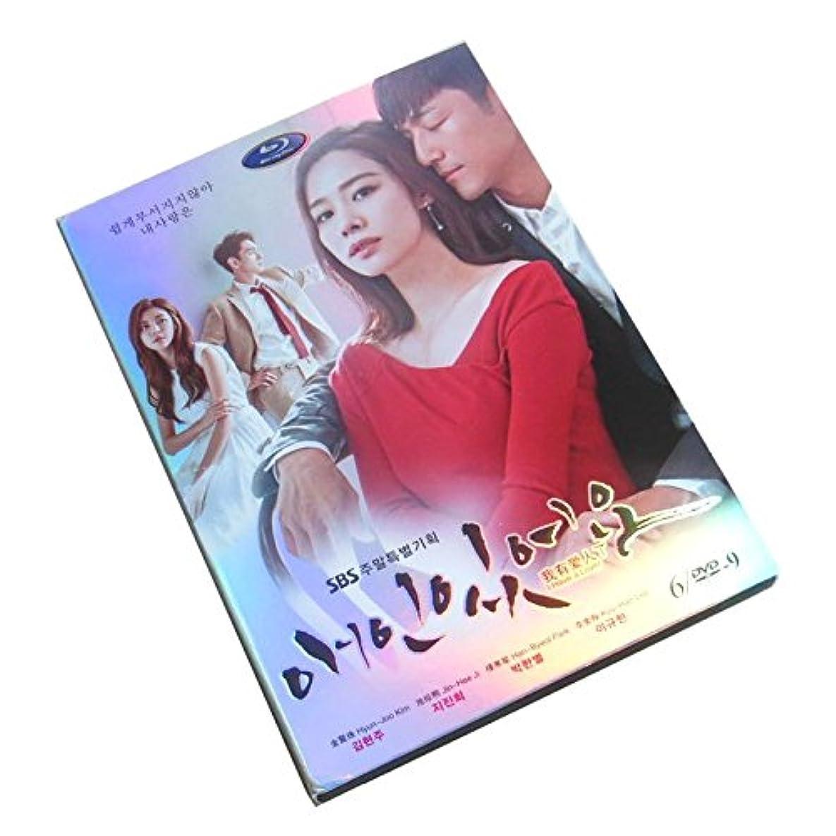 投資バイアス以前は韓国ドラマ「恋人がいます(?????)」 BOX 全52話