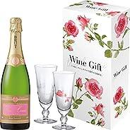【Amazon.co.jp限定】【プレゼント 誕生日 記念日 ギフトにおすすめ】【バラ咲くワイングラスで華やかな乾杯を】ポール?ルイスパークリングペアグラス付き750ml [ スパークリング フランス ] [ギフトBox