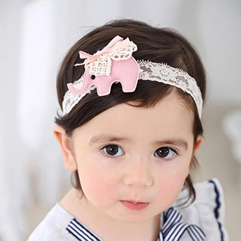 Everpert ベビーヘアバンド 髪飾り 髪留め カチューシャ 象 赤ちゃん 子供 キッズ 出産祝い 誕生日 プレゼント 女の子 ヘアアクセサリー かわいい