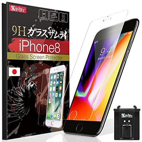【 iPhone8 ガラスフィルム ~ 強度No.1 ( 日...