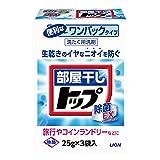 ライオン 洗濯洗剤 部屋干しトップ 45g(25g×3包)