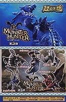 超造形魂 MONSTER HUNTER モンスターハンター 第3弾…『グラビモス 亜種』 フィギュア (単品販売)