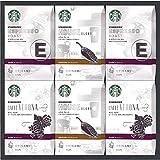 スターバックス オリガミ パーソナルドリップ コーヒーギフト 【スタバコーヒー スタバ珈琲 ドリップ珈琲 つめあわせ 詰…