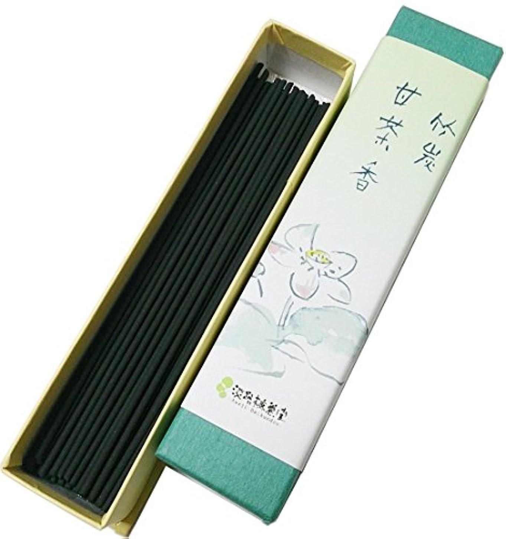 水を飲むビートテクニカル淡路梅薫堂のお線香 竹炭甘茶香18g バラ #32 ×200