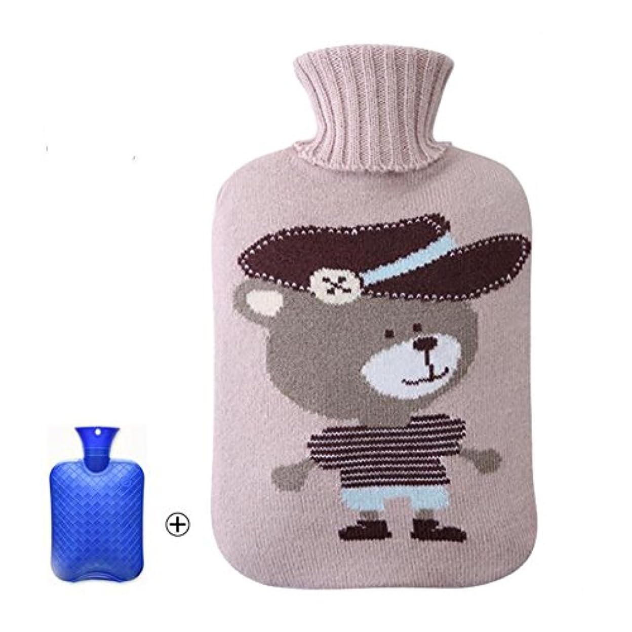 デコラティブ老人情熱的古典的な温水ボトル1リットルのニットカバー