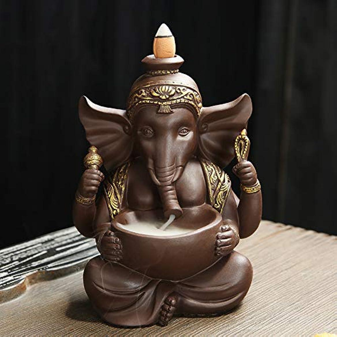 小さい派手大佐香炉インド象の神の逆流香紫砂香炉香炉キャンドルバックセラミックアロマセラピーバーナー15.7 * 13 * 10.9cm