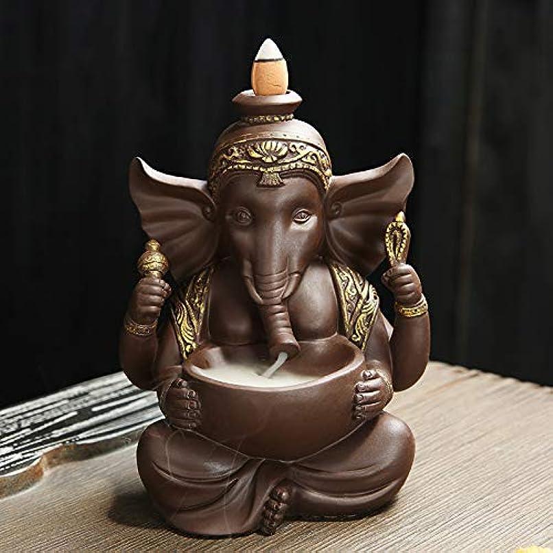 圧倒的爆発する無駄な香炉インド象の神の逆流香紫砂香炉香炉キャンドルバックセラミックアロマセラピーバーナー15.7 * 13 * 10.9cm