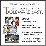 テーブルウェアイースト (特大)さぬき丼ぶり 黒