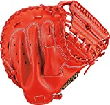 ZETT(ゼット) 硬式野球 キャッチャーミット プロステイタス SEシリーズ 右投げ用 ディープオレンジ (5800) 日本製 専用グラブ袋付き BPROCM02S
