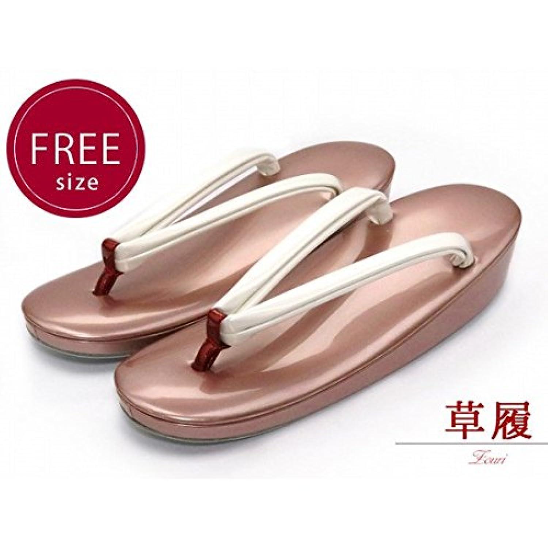 礼装用 草履《日本製》 フリーサイズ「シルバーパープル」ZOF3318