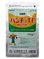日本曹達 殺菌剤 パンチョTF顆粒水 100g