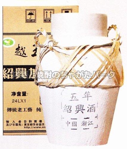越王台 紹興加飯酒 (カメ) 24L ■沖縄は発送不可