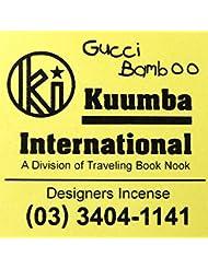 KUUMBA (クンバ)『incense』(GUCCI BAMBOO) (GUCCI BAMBOO, Regular size)