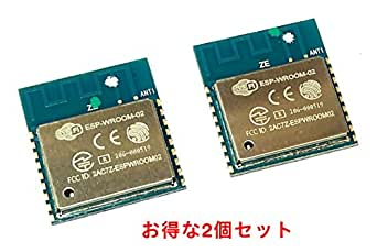 ESP-WROOM-02 32メガビット 品 4MB 技適取得済み お得な2個セット