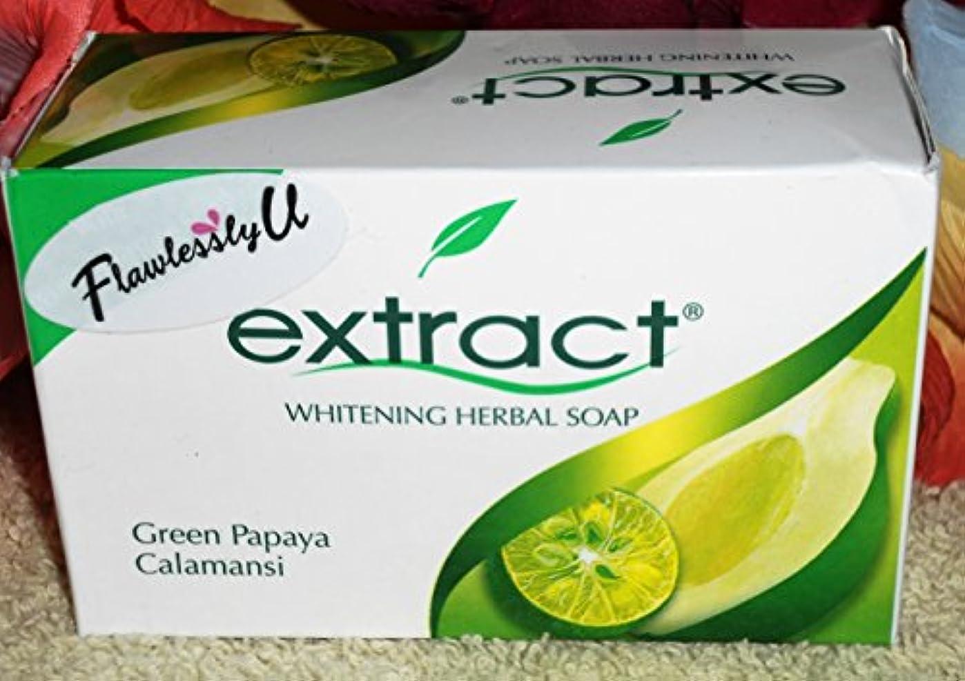 オレンジひばり口述Flswlessly U Green Papaya&Calamansi soap 2in1 125g