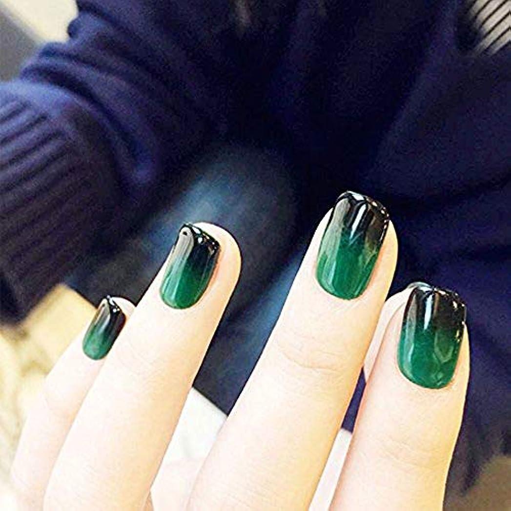 学期強風バターYuNail ネイルチップ 24枚  12別サイズ 手作りネイルチップ グラデーション 深緑 ショート、ネイルアート