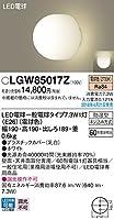 パナソニック(Panasonic) 洗面・浴室ブラケットライト LGW85017Z 本体: 高さ19.0cm 本体: 幅19.0cm