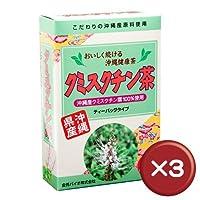 クミスクチン茶 25袋(ティーバッグタイプ) 3個セット