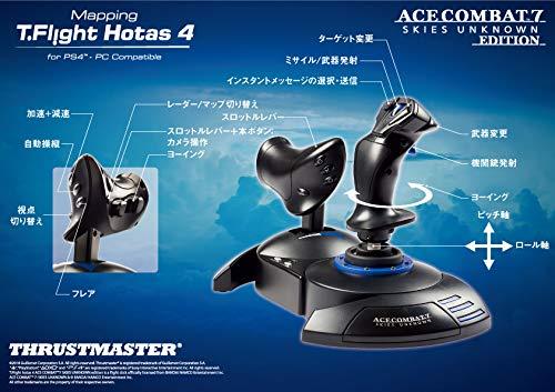 『スラストマスター 【エースコンバット7 公式ライセンス商品】 Thrustmaster T-Flight Hotas 4 エースコンバット7 エディション PS4/PC両対応【日本正規代理店保証品】 4160671』の4枚目の画像