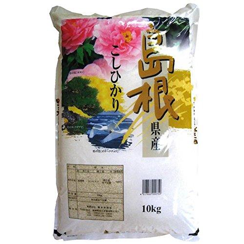 平成29年産 島根県産コシヒカリ 白米10kg