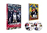 つばめ刑事 DVD-BOX[HPBR-407][DVD]