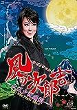 OH! Edo Night Show 『風の次郎吉―大江戸夜飛翔―』 [DVD]