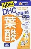 DHC 葉酸 60日分 60粒