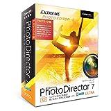 PhotoDirector 7 Ultra|アカデミック版