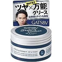 GATSBY(ギャツビー) スタイリンググリース アッパータイト 100g