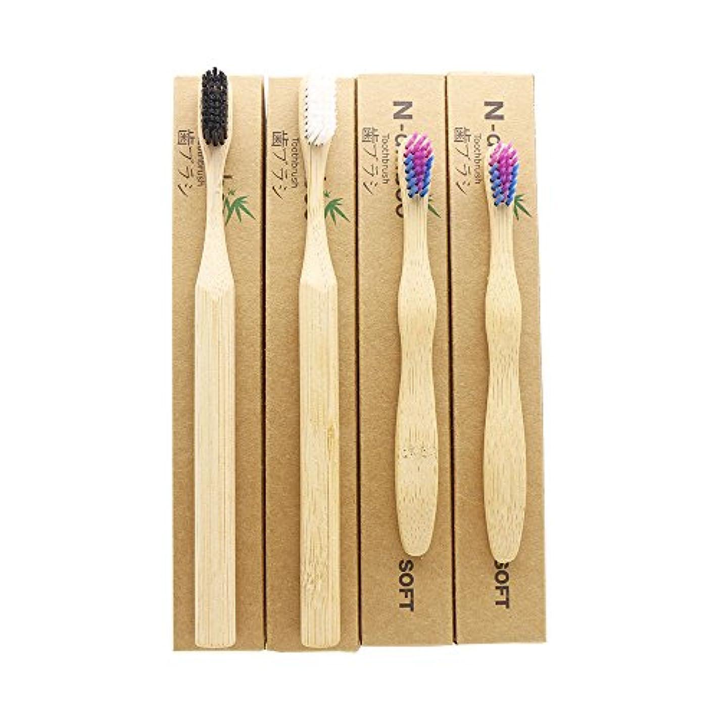 カプセルクリーナーマイクN-amboo 竹製耐久度高い 歯ブラシ 親子セット エコ 4本入り 家族用 丸いハンドル