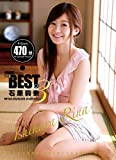 THE BEST OF 石原莉奈3 アタッカーズ [DVD]
