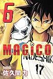 MAGiCO(6) (ライバルKC)