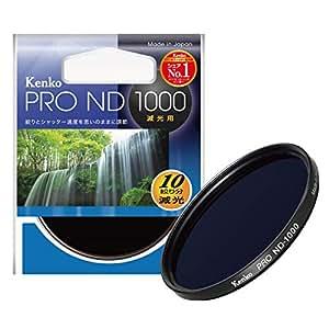 Kenko NDフィルター PRO-ND1000 77mm 1/1000 光量調節用 377499