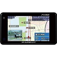 ユピテル レーダー探知機 A130 3年保証 GPSデータ14万千件以上 小型オービスレーダー波受信 GPS/一体型/フルマップ表示/リモコン付属
