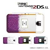New ニンテンドー 2DS LL 対応 カバー ケース 香水 perfume 紫色 メタルキャップ