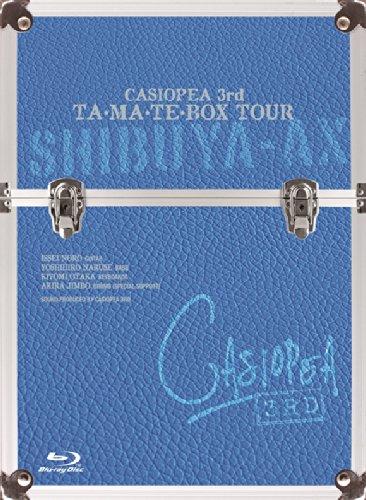 TA・MA・TE・BOX TOUR [Blu-ray]