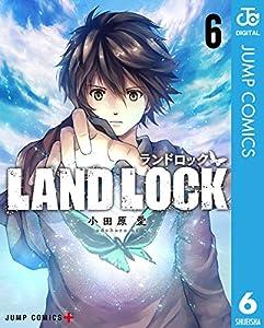 LAND LOCK 6 (ジャンプコミックスDIGITAL)