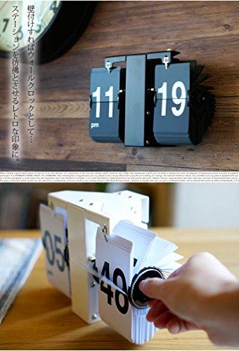 FLIP CLOCK Volk(フリップクロック ボルク) パタパタクロック 掛時計・置時計 全2色 ホワイト