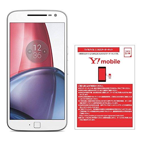 Motorola(モトローラ) Moto G4 Plus SIMフリースマートフォン ホワイト 【国内正規代理店】 & ワイモバイル(Y!mobile) ナノSIM スターターキット