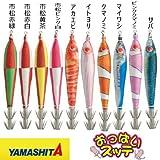ヤマシタ(YAMASHITA) おっぱいスッテ布巻 2.5-T2 (2本入) F/ピンククマノミ