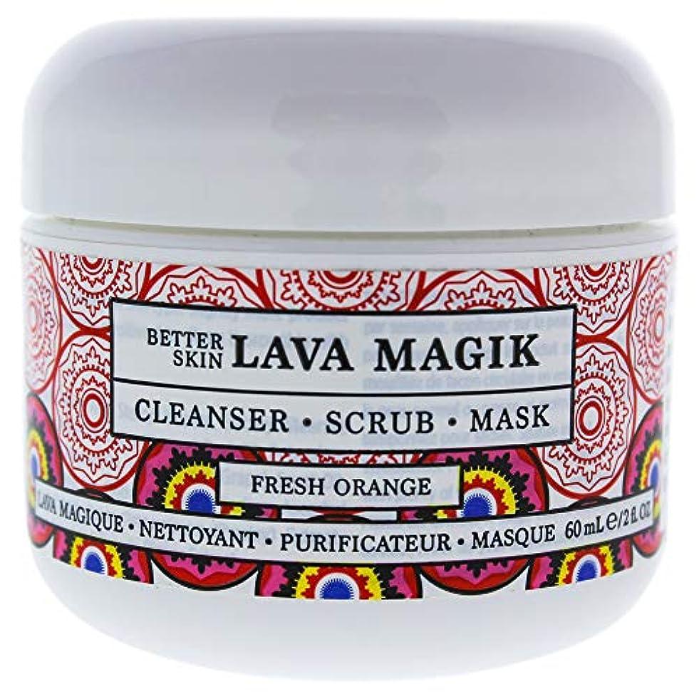 費やす束ねる極貧The Better Skin Co. より良いスキンコ - 溶岩マジック
